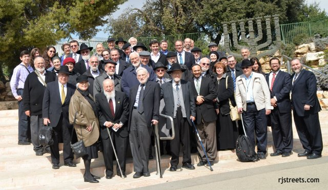 image rabbis group
