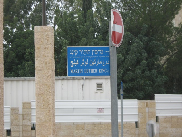 Image result for martin luther king street sign israel