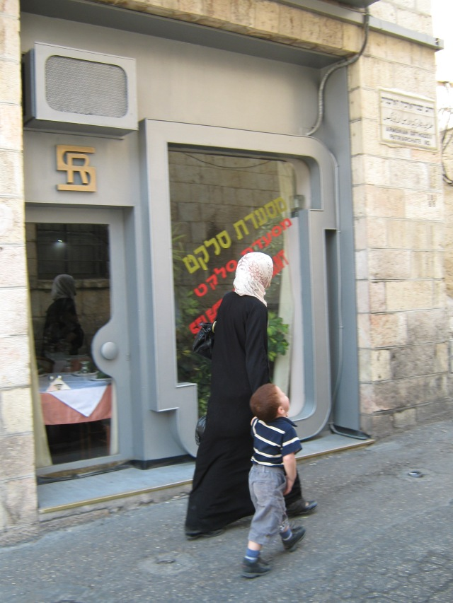 """""""arab woman and child"""",""""Palestinian boy""""."""