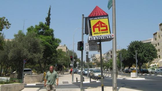 big street advertisement