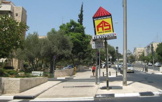 street crossing in Jerusalem