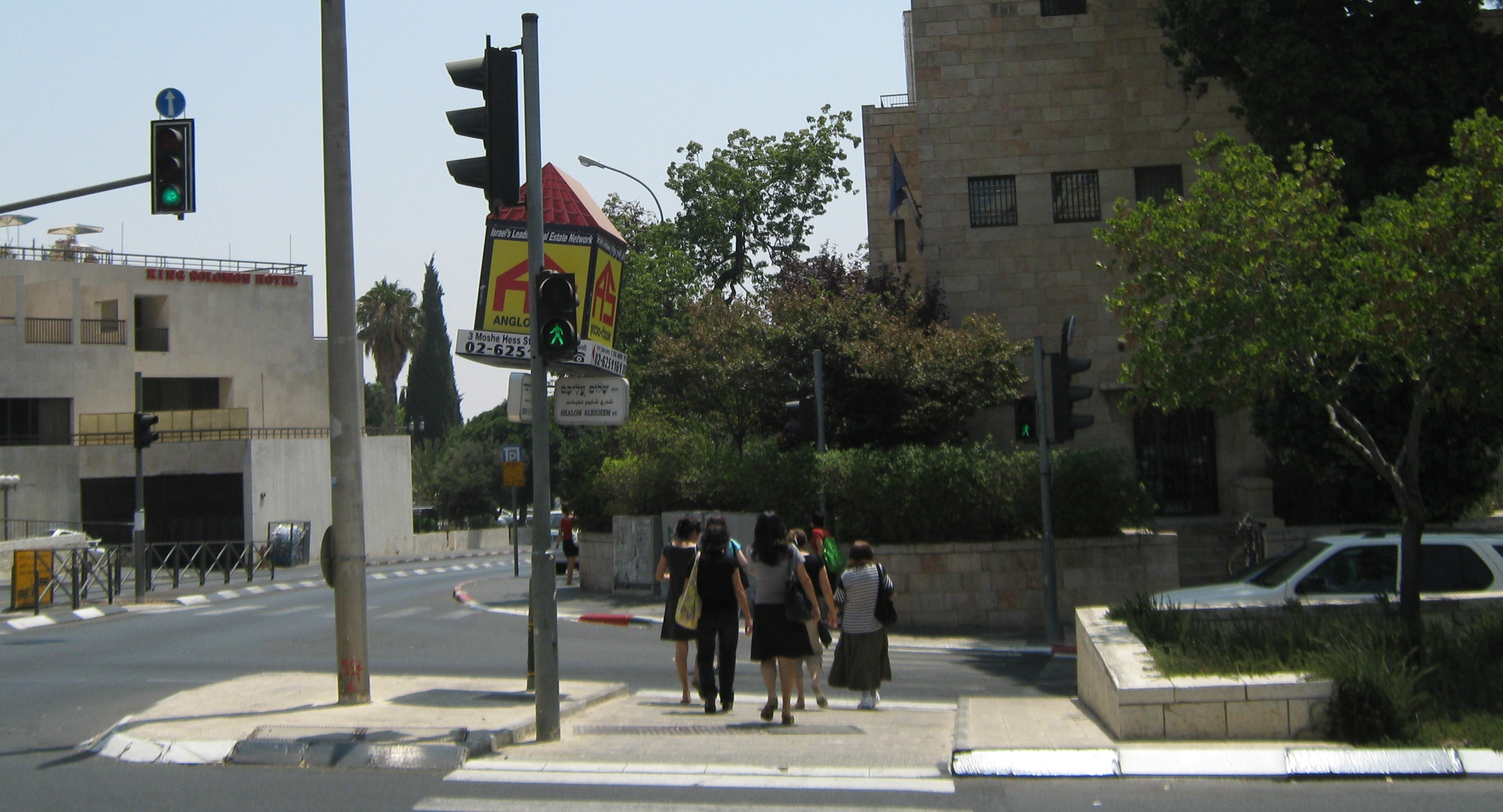 street corner in Jerusalem