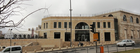 """Mamilla Mall security"", ""increasingly restricted Palestinians"""