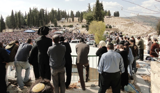 view of crowd at Fogel funeral