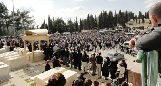 Fogel funeral crowd