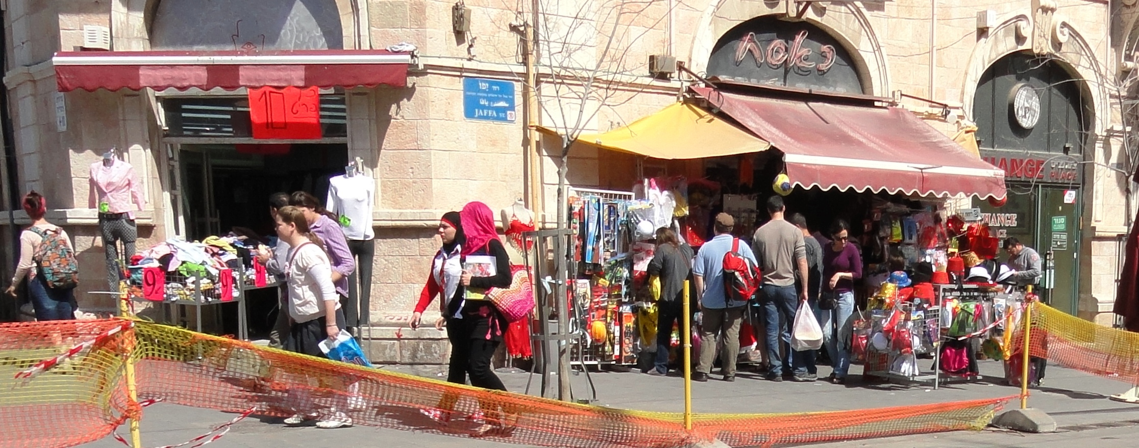 """""""Jaffa Street"""""""