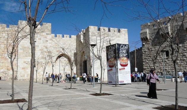 """""""Old City walls"""" , """"photo Arab woman"""""""