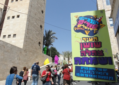 """Purim sign'"