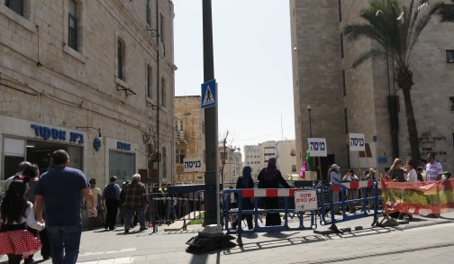 """security barriers"", ""photo of Israeli security"""