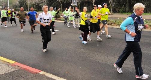 Merkaz panim , runners marathon image