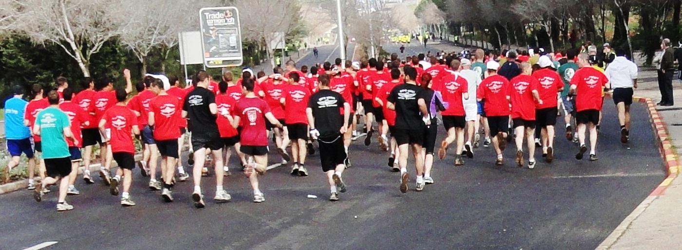 runners Jerusalem marathon image