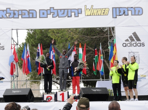 male winners of Jerusalem marathon image