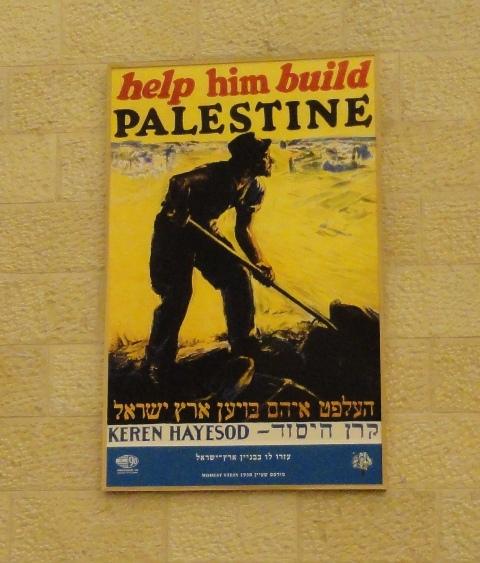 """Palestine poster"", ""Picture  build Palestine"", ""image Palestine"""