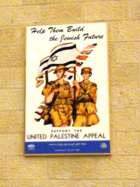 """picture Palestine appeal"", ""photo Palestine uniform"", ""image Palestine"""