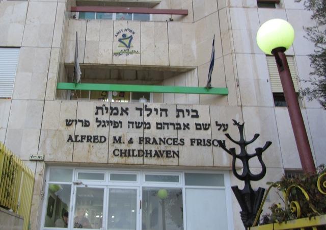 Gilo neigborhood, Beit hayeled