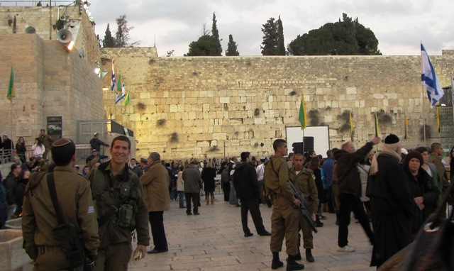 Kotel image, Western Wall image
