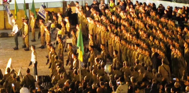Israeli soldiers at attention, image