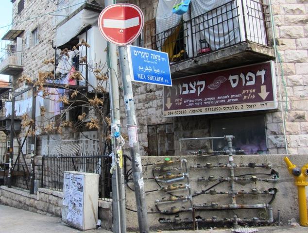 Mea Shearim Street, Jerusalem