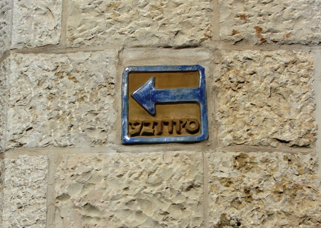 ceramic sign in old city image
