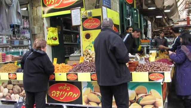 machane yehuda market image, image of the shuk in Jerusalem