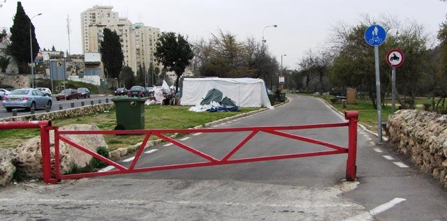 Gan Sacher park image, Jerusalem marathon image