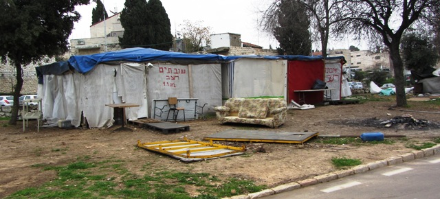 occupy tent image , Jerusalem tent city image