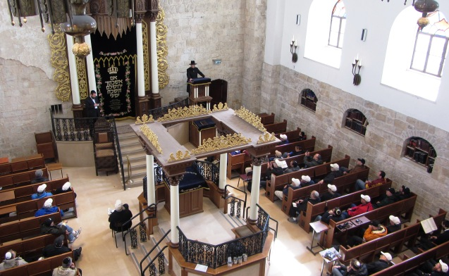 """photo Hurva"", ""Hurva synagogue picture"""