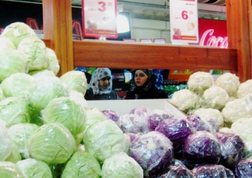 """Arab women shopping' ""Palestinian women'"
