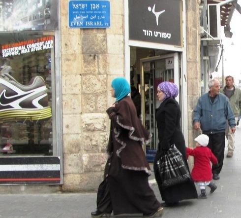 """""""Muslim girl"""" """"Arab women"""""""