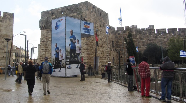 """Jaffa Gate"" ""Old City' , ""large sign"""