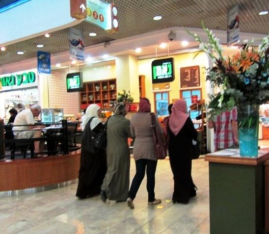 """""""Palestinian women' , """"Arab women in Israel picture"""", """"photo Arab women"""""""
