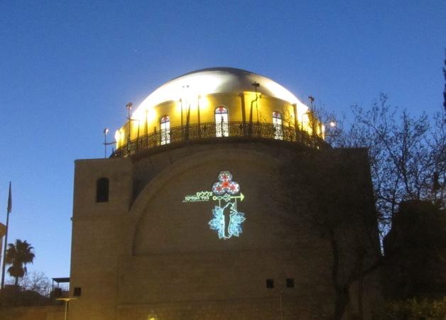 """""""photo Hurva Synagogue"""""""