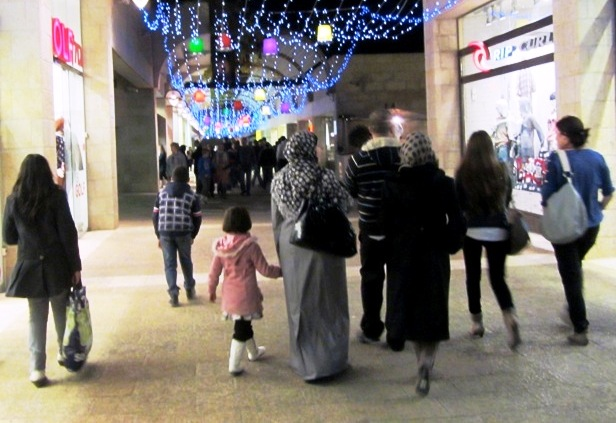 "Mamilla Mall at night ,""Palestinian at night'"