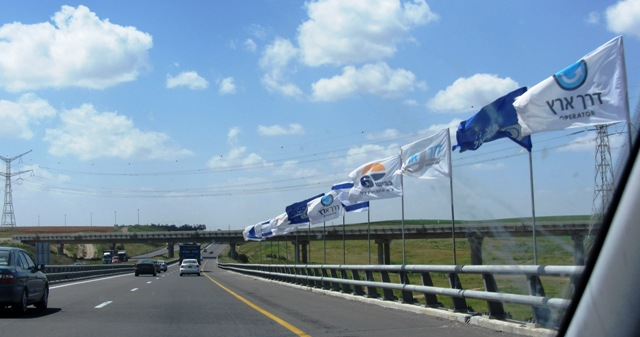 "'flag picture"", ""image of highway"", ""photo flag"", ""picture road Israel"""