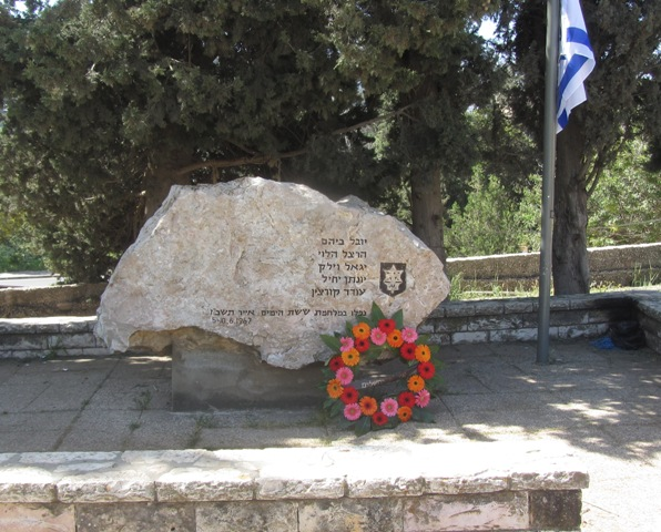 """photo Jerusalem"", Picture Jerusalem"", image memorial wreath"""