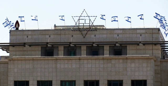 """picture Israeli flag"", ""photo Jerusalem"", ""image flags"""
