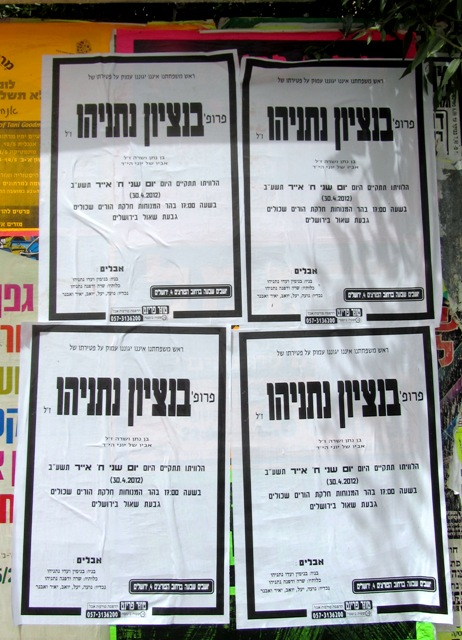 """poster death notice"", ""image Netanyahu sign"", ""picture sign death notice"""