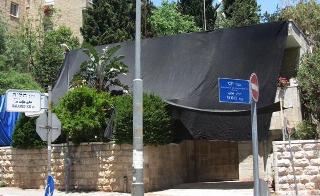 """photo Netanyahu house"",""picture Netanyahu house"", ""image house Jerusalem"""
