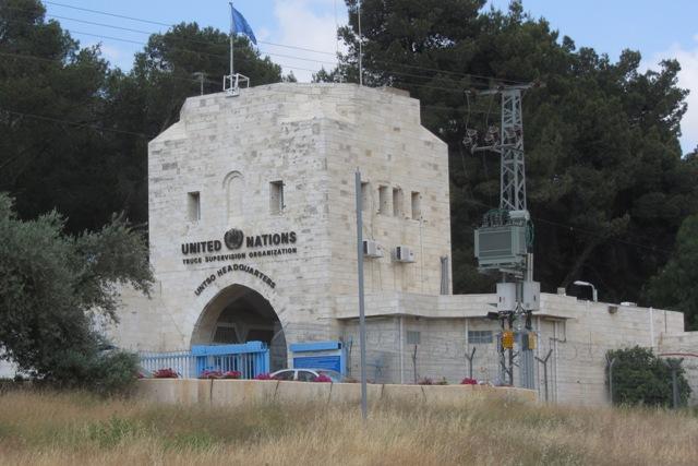 """photo UN building"", ""image UN Jerusalem"" ""picture Jerusalem"""