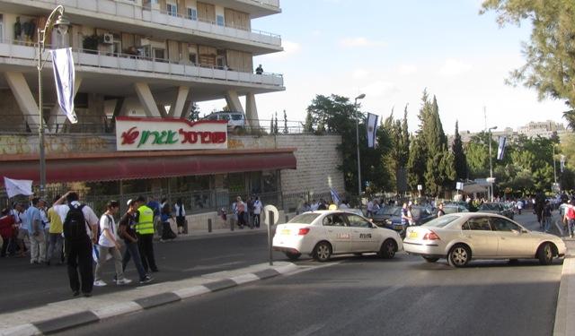 """""""picture Jerusalem streets"""", """"photo Jerusalem"""", """"image Jerusalem"""""""