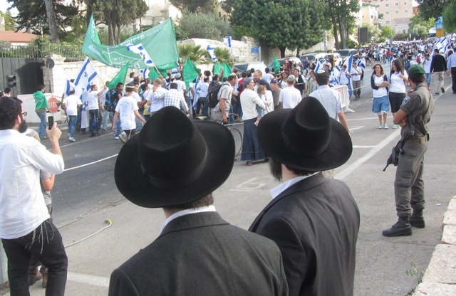 """picture Jerusalem street"", ""photo Jerusalem"", ""image parade"""