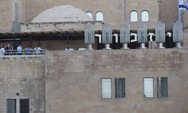 """""""picture Al Quds"""",""""image Wailing Wall"""", """"photo sign"""""""