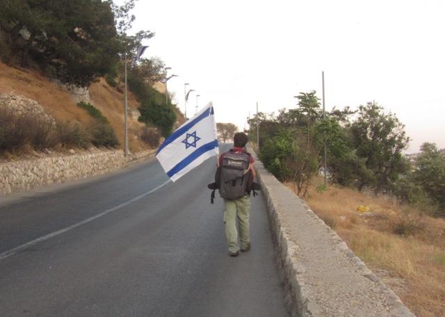 """""""picture flag"""",""""photo Jerusalem street"""", """"image Israeli flag"""""""