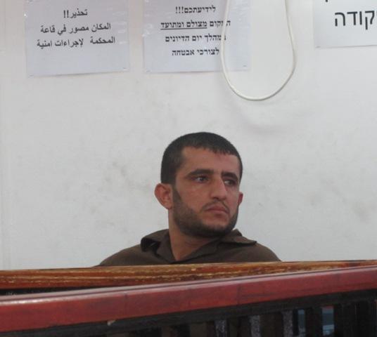 """""""picture terrorist"""", """"image Wa'al al'Arjeh"""", """"photo terrorist"""""""