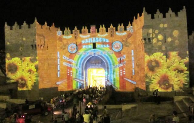 """picture Damascus Gate"", ""photo Damascus Gate"", ""image Damascus Gate"""