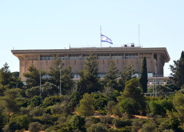 """picture Knesset"", ""photo Knesset"", Image Knesset"""