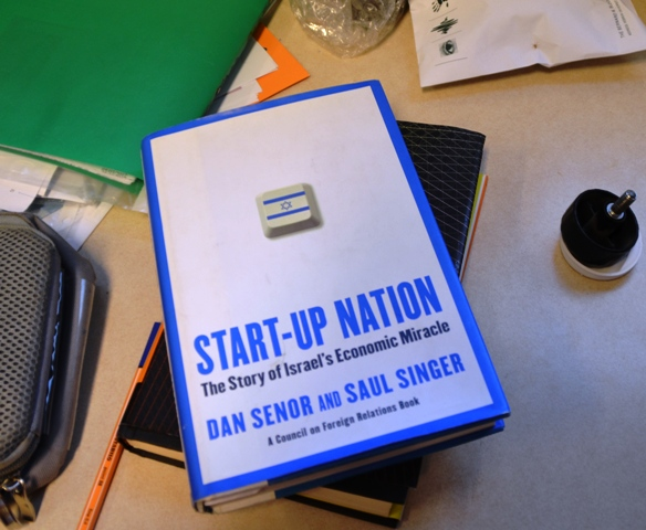 """picture start up nation"",""photo start up nation"", ""image start up nation"""