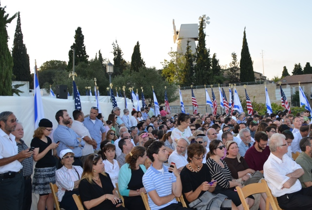 """""""Photo Romney Jerusalem"""", """"image windmill"""", Picture Romney"""