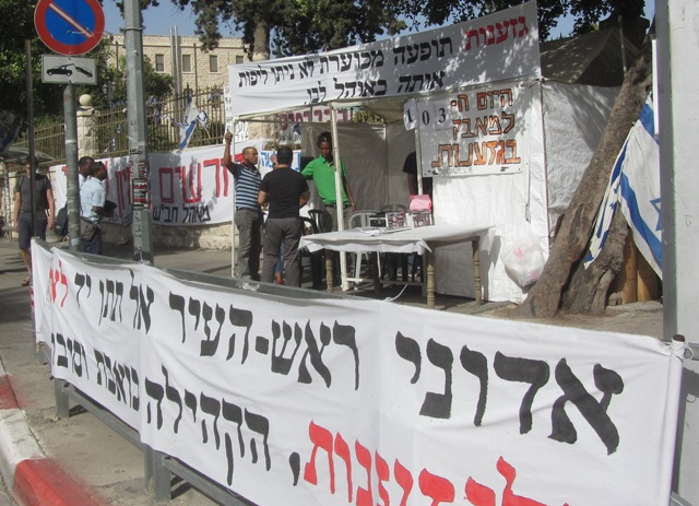 """photo tent"" , 'image protest tent"" , ""picture Jerusalem street"""