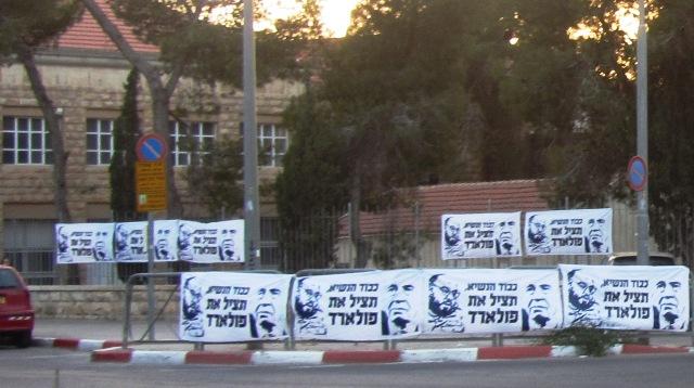 """photo Free Pollard"" ,""J Street"" , ""image protest sign"""